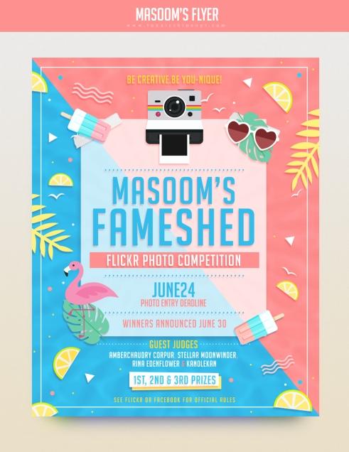 masoom_preview