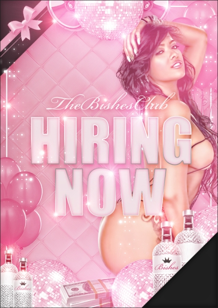 bishes-nowhiring2