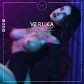 layout-8-veruka-1-pic