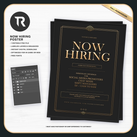 now-hiring-poster